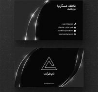 Black-business-mockup-card-with-glossy-lines