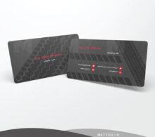 کارت ویزیت نمایشگاه موتور طرح 130
