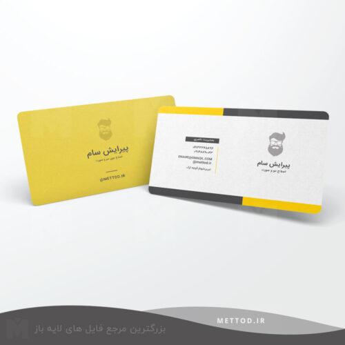 کارت ویزیت آرایشگاه مردانه طرح 136