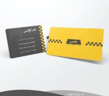 کارت ویزیت تاکسی طرح 113