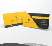 کارت ویزیت تاکسی طرح 161
