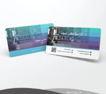 کارت ویزیت آژانس تلفنی طرح 322