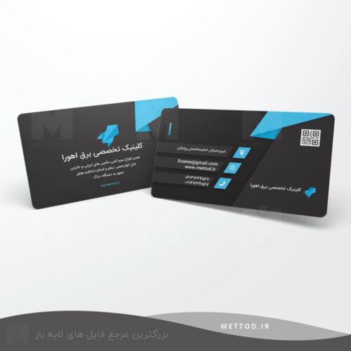 کارت ویزیت شرکتی طرح 200