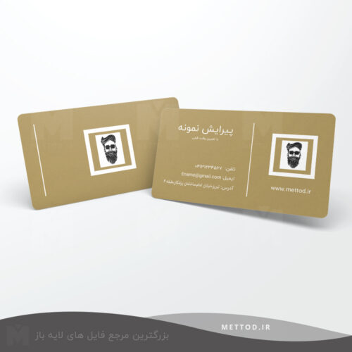 کارت ویزیت آرایشگاه مردانه طرح 334