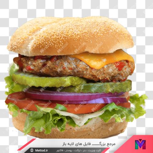 png همبرگر طرح 25