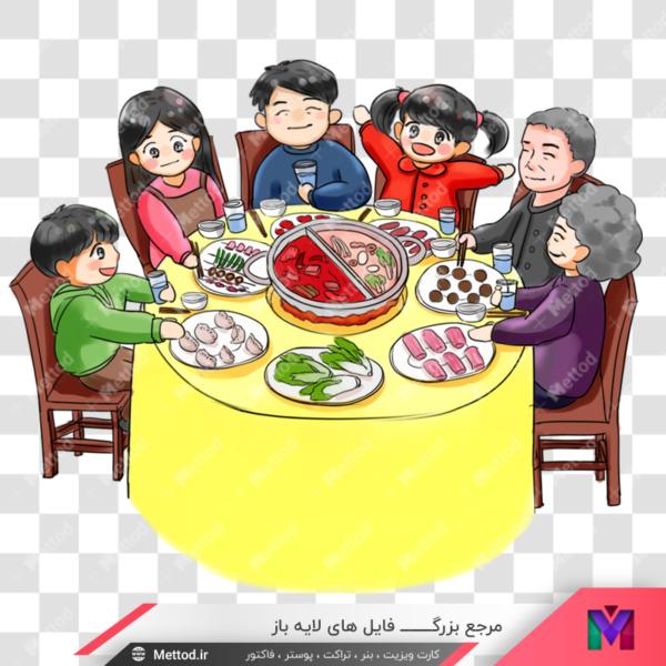 عکس png خانواده