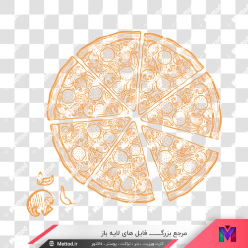 عکس png پیتزا طرح 11