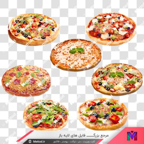 png پیتزا طرح 12
