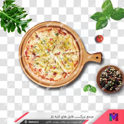 png پیتزا طرح 13