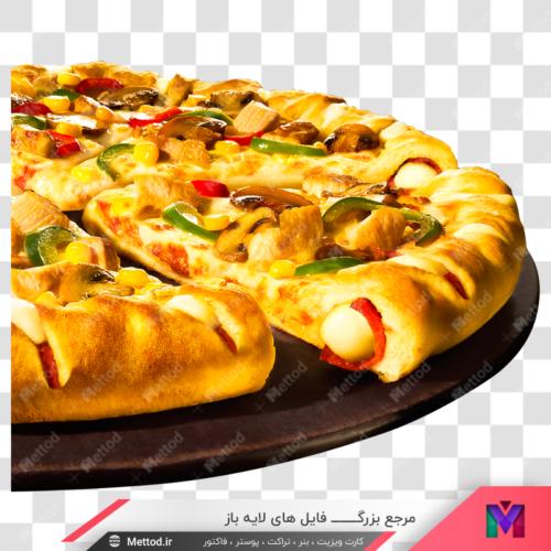 png پیتزا طرح 15