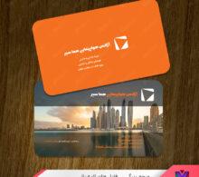 کارت ویزیت آژانس مسافرتی طرح 682