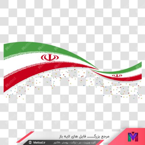 png پرچم ایران طرح 82