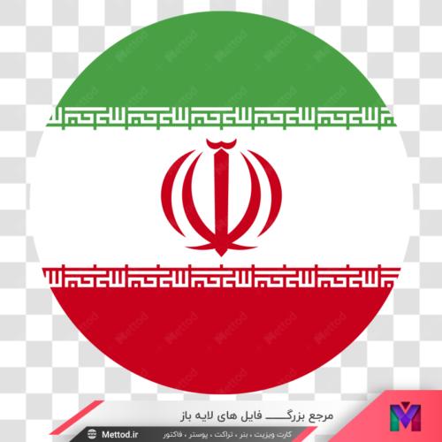 تصویر png پرچم ایران طرح 83