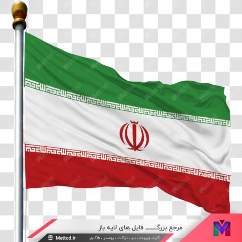 عکس png پرچم ایران طرح 86