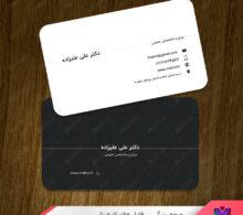 کارت ویزیت شخصی طرح 713