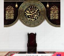 کتیبه مذهبی امام هادی طرح 4