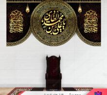 کتیبه مذهبی امام هادی طرح 19