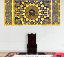 کتیبه مذهبی امام حسن عسگری طرح 23