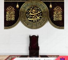 کتیبه مذهبی امام کاظم طرح 12