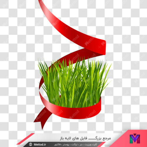 عکس png سبزه عید طرح 218