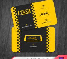 کارت ویزیت تاکسی تلفنی طرح 889