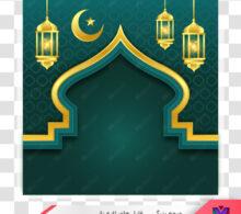 وکتور مسجد طرح 12
