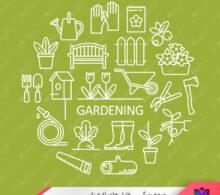 وکتور باغبانی طرح 15