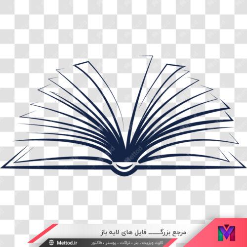وکتور کتاب طرح 107