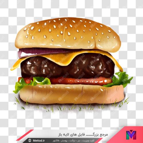 png همبرگر طرح 472