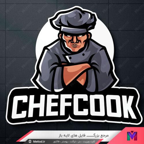 لوگو سرآشپز طرح 33
