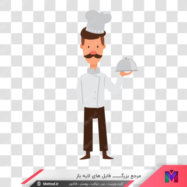 عکس دوربری شده آشپز