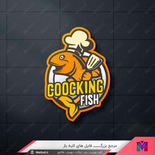 لوگو ماهی و رستوران طرح 39