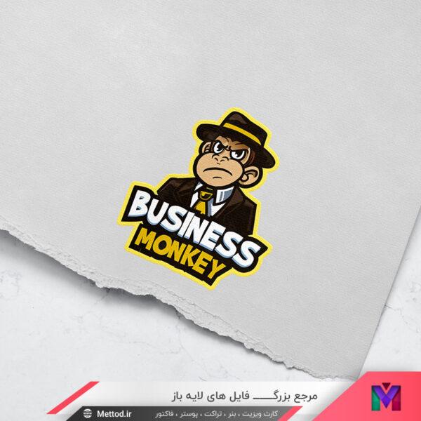 لوگو میمون تاجر