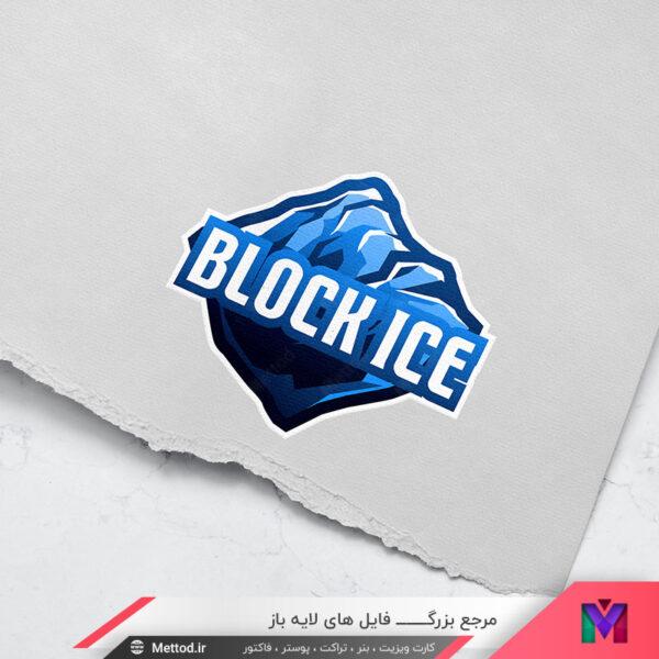 لوگو یخ
